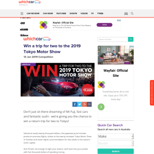 Win a trip for two to the 2019 Tokyo Motor Show
