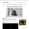 Win Tale of Tales on DVD